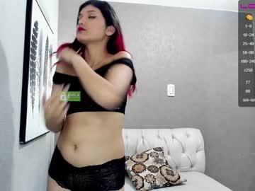 [17-08-21] shaira_18 webcam record private XXX show