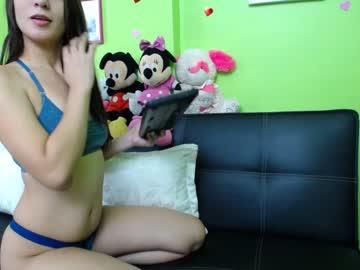 [17-02-20] dalila_p chaturbate webcam private XXX show