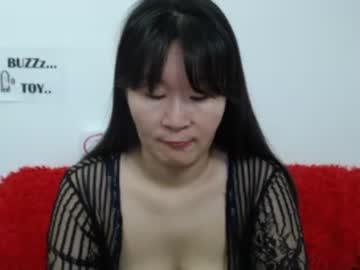 [11-09-21] akira_xx webcam record private XXX video