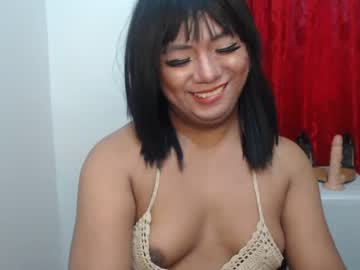 [03-03-21] ts_chloexxx21 record show with toys