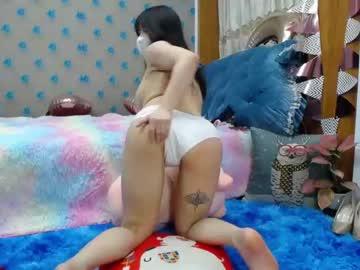 [08-03-21] thewnewgirl public webcam