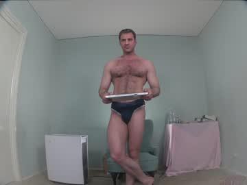 [31-05-20] hott_ass webcam private show video