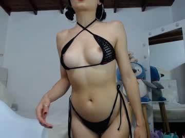 [03-03-21] lianna_hot webcam record private show from Chaturbate.com