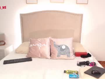 [17-08-21] ariana_se record private webcam from Chaturbate