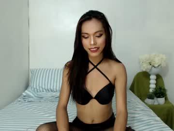 [02-06-20] tsextra_service webcam record blowjob video