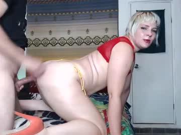 [18-01-21] sexyspunkygirl record private sex video
