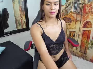 [24-08-21] samay_reus webcam video from Chaturbate.com