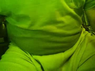 [24-07-20] sucklicku cam video