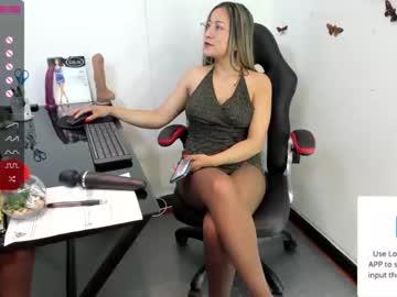[31-08-21] ana_maria_c webcam record public show from Chaturbate.com