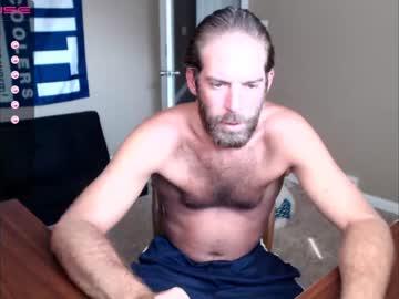 [26-08-20] kingbubblegum chaturbate webcam private XXX video