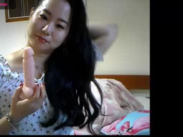 [19-04-20] sushigirlyuri record webcam video from Chaturbate.com