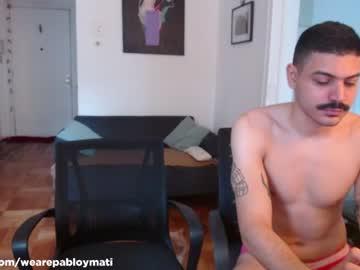 [15-06-21] dearsweetboyz chaturbate public show video