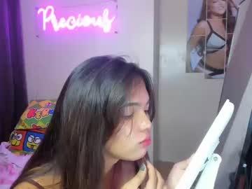 [14-06-21] cherrybomb_01 webcam record premium show