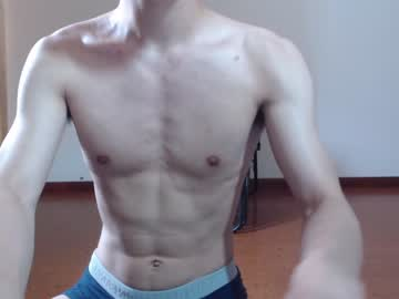 [12-06-21] vincent_bestshot webcam record video with dildo from Chaturbate.com