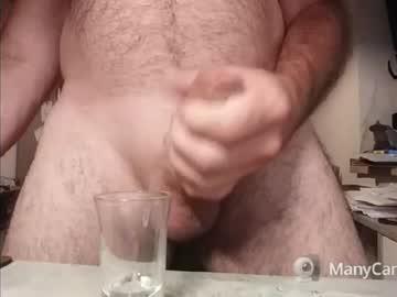 [13-08-20] asterix1231 chaturbate private