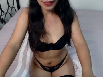 [25-12-20] stella_whip chaturbate webcam private XXX video