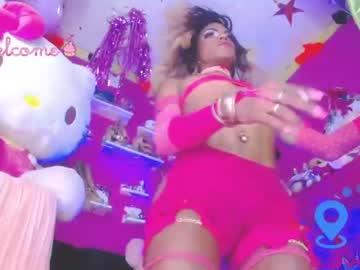 [25-05-21] ainara_river0 webcam video with dildo