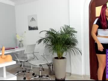 [24-08-20] emilybrowm webcam premium show video