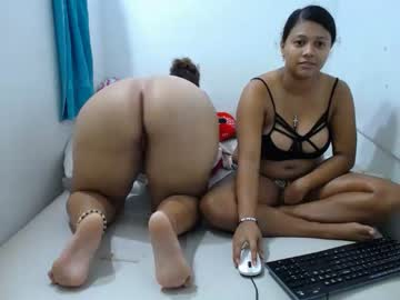 [01-08-20] exotic_dovesx webcam record private show from Chaturbate.com