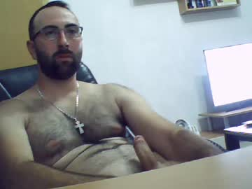 [27-07-20] agentquartz webcam public show video from Chaturbate.com