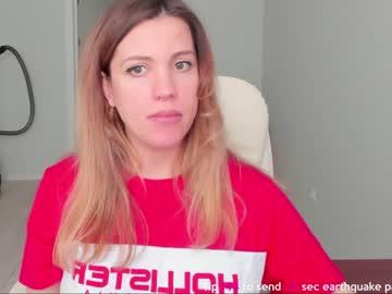 [19-11-20] suprn0va webcam private sex video