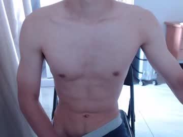 [16-07-21] vincent_bestshot chaturbate private XXX video