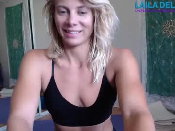 [23-03-21] lailagetsnaked webcam record video with toys from Chaturbate.com