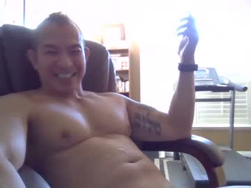 [12-01-21] pecs1234 video with toys from Chaturbate