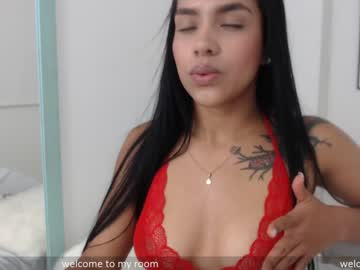 [07-04-21] rita_40 webcam record video with dildo