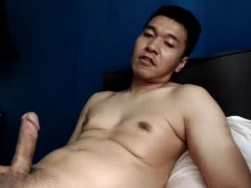 [26-02-21] narfirus record public webcam video from Chaturbate