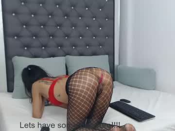 [24-09-20] marry_kataleya record private sex show