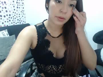 [28-11-20] mia___l private webcam from Chaturbate.com
