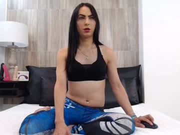 [02-06-20] alejandra_fox record private show from Chaturbate