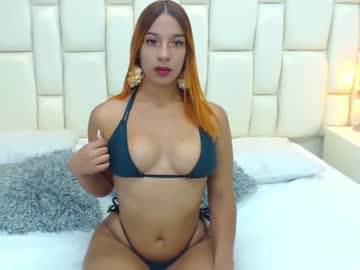 [22-01-21] antonellasilva_ private XXX show from Chaturbate