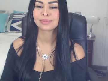 [09-03-20] dinadreamy record video with dildo from Chaturbate.com