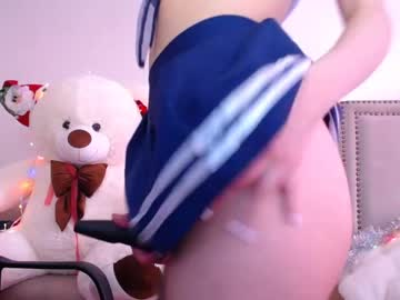 [26-12-20] babe_unicorn webcam record blowjob show from Chaturbate