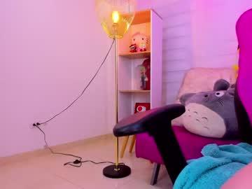 [17-08-21] maggie_nanini record webcam show from Chaturbate.com