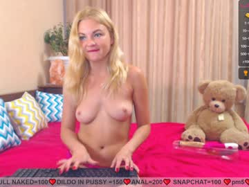 [04-07-20] juliabeauty webcam record show with cum from Chaturbate