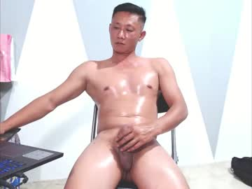 [09-09-21] azn_hornyman webcam record video with toys