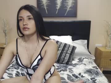 [07-07-20] loana_ivanov_ private sex video