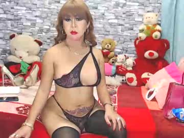[17-08-21] yoursignificantothersxx record video with dildo