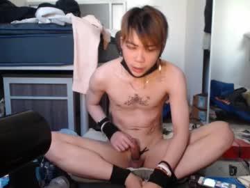[26-02-20] justinryanpjkt chaturbate webcam record blowjob show