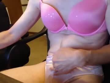 [30-07-21] prgou912 webcam record video with toys