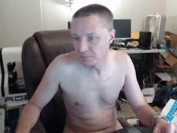 [28-11-20] tapme727 record public webcam