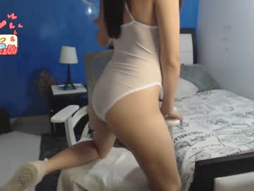 [07-08-20] vela_colen_ video with dildo from Chaturbate