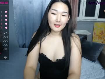[01-02-21] moansongg webcam video from Chaturbate.com