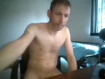 [22-03-21] cmypenis private webcam