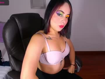 [26-07-21] love_karinna webcam record video with toys from Chaturbate