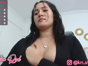 [10-08-20] kristenred webcam show with toys from Chaturbate