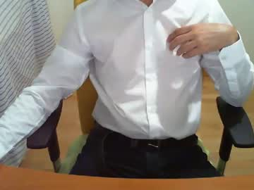 [15-06-21] oram87 webcam record blowjob video from Chaturbate